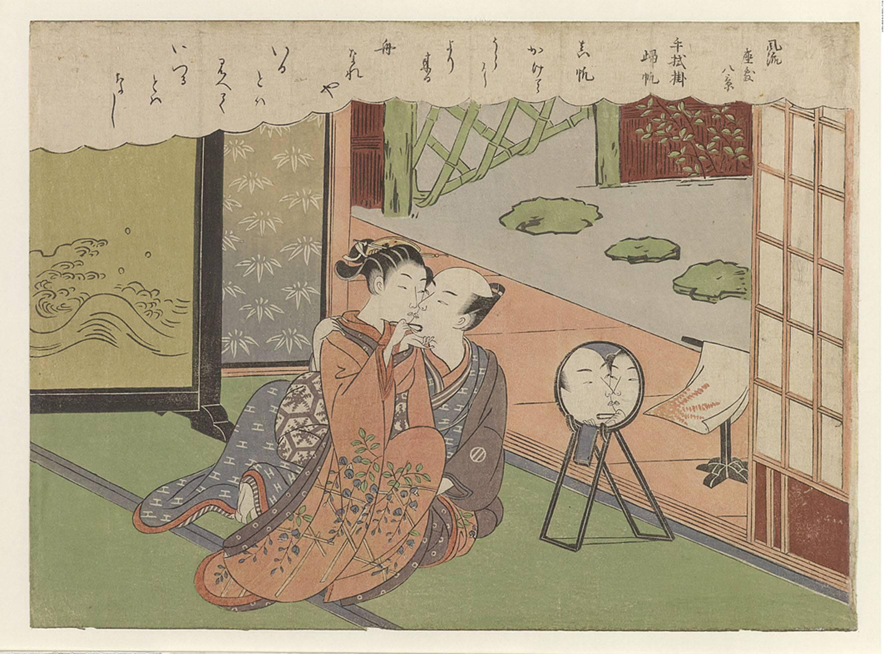 Suzuki Harunobu Prints For Sale