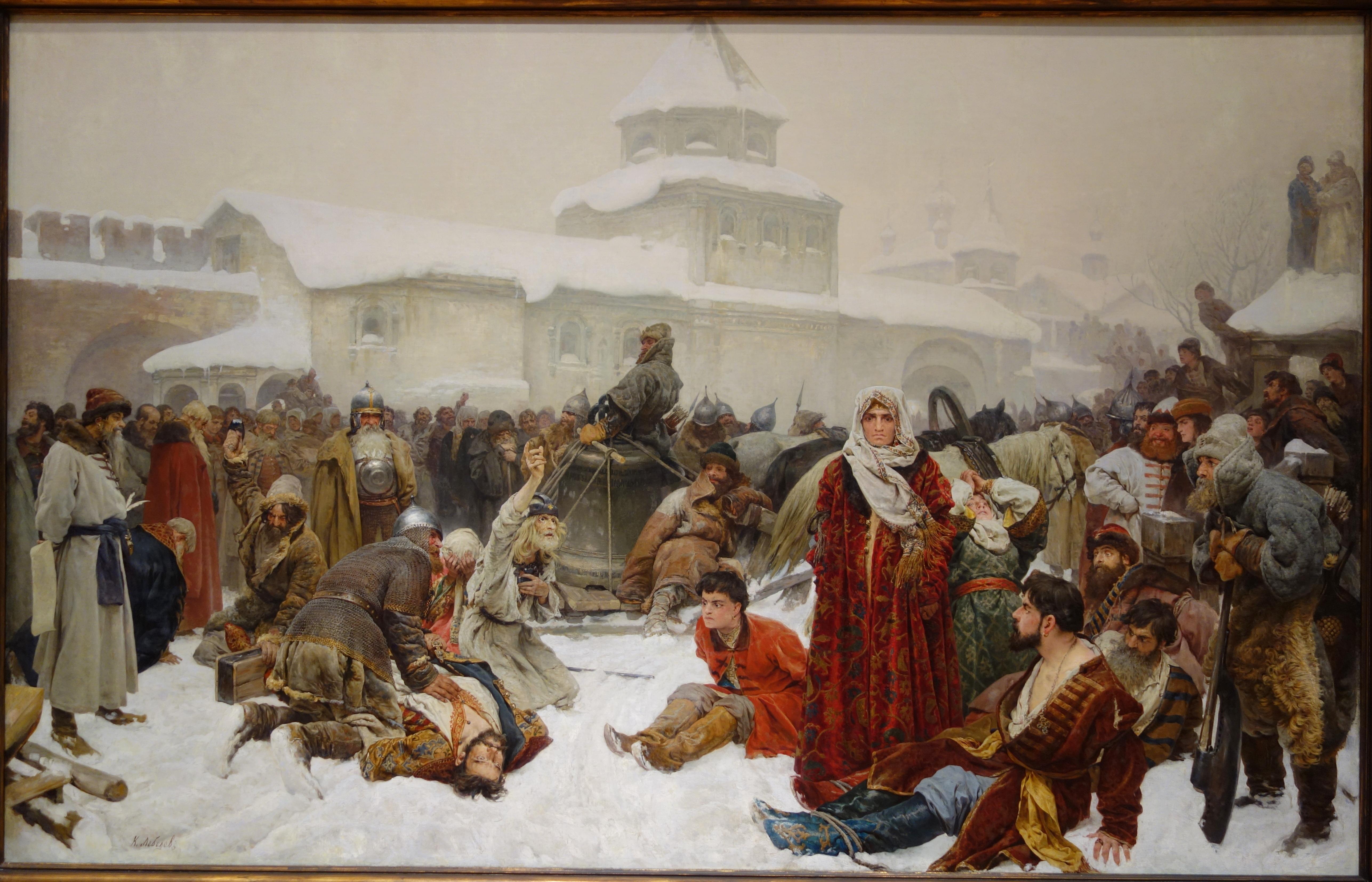 Chazen Art Museum Paintings