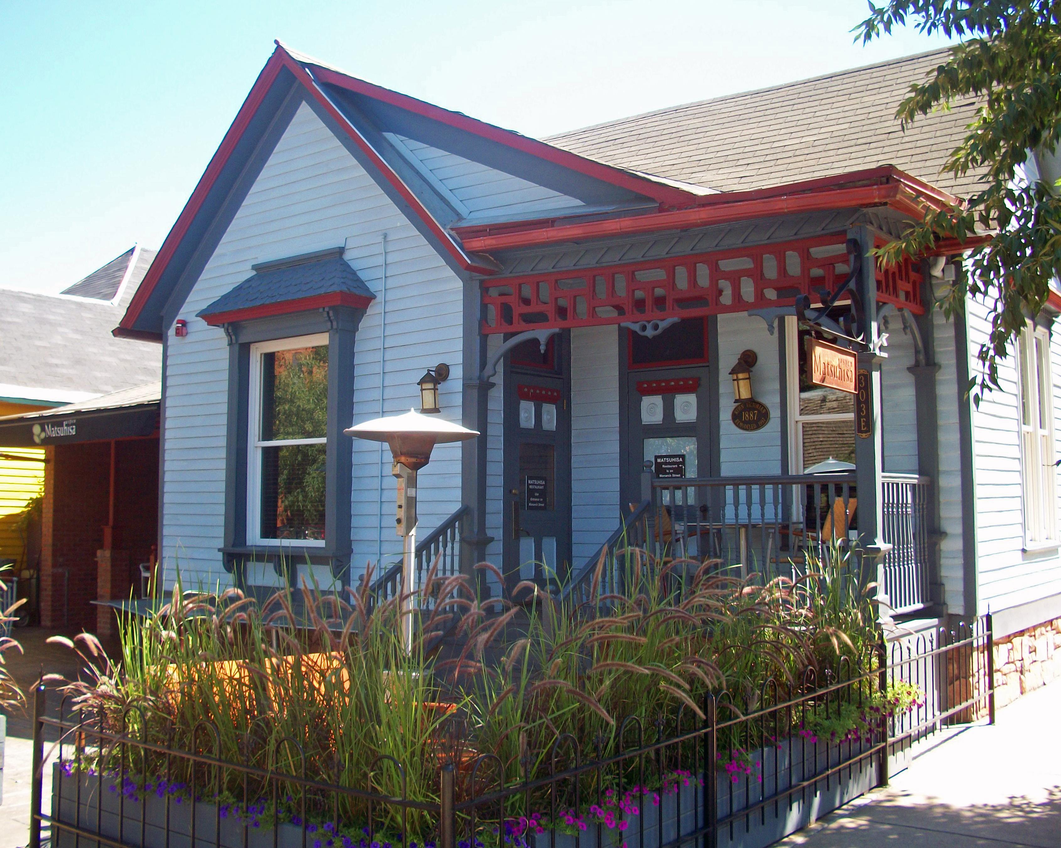 Nobu matsuhisa wiki bio everipedia for Aspen house