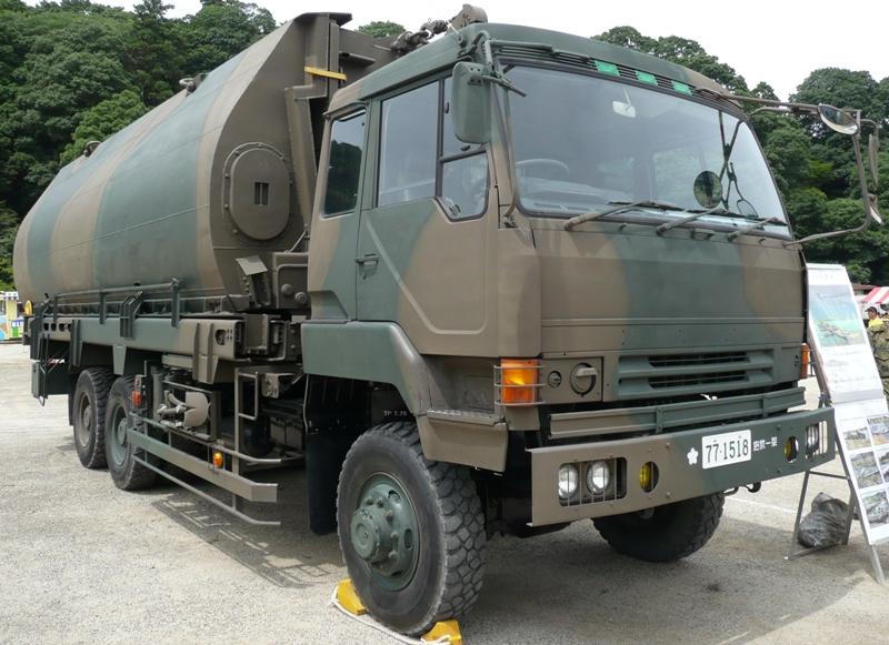 Type92 fukyo.jpg