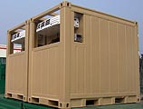 File:USMC Quad Refrigerated Container System.jpg