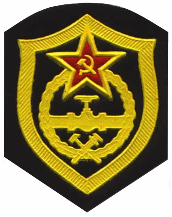 https://upload.wikimedia.org/wikipedia/commons/7/7f/USSR_Pipeline_troops_emblem.jpg