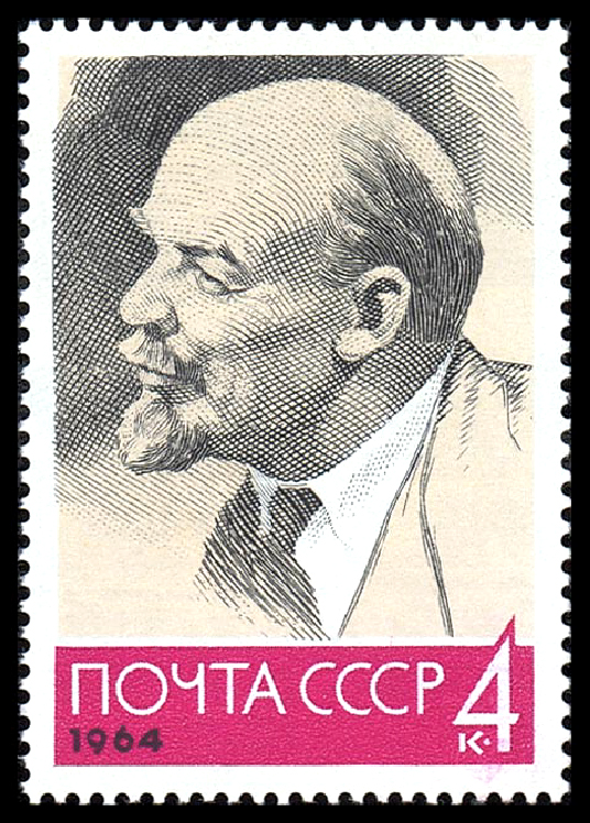 Postage Stamps Of The Soviet Union