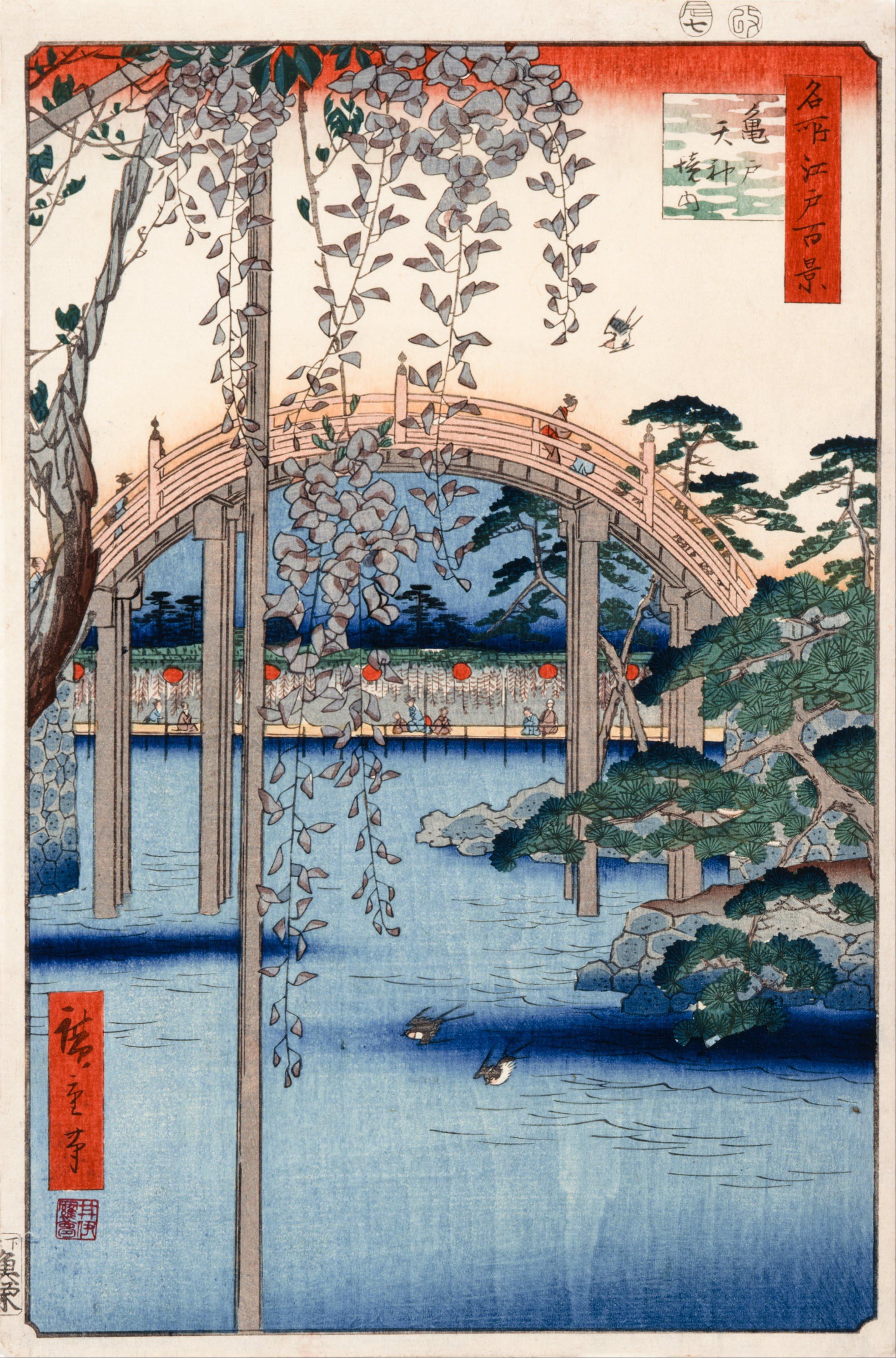 File:Utagawa Hiroshige - No. 57, Grounds of Kameido Tenjin Shrine (from One Hundred Famous Views ...