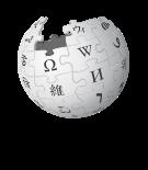 Uyghur (ئۇيغۇرچە / Uyghurche) PNG logo