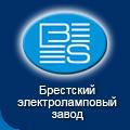 Брестский электроламповый завод.jpg