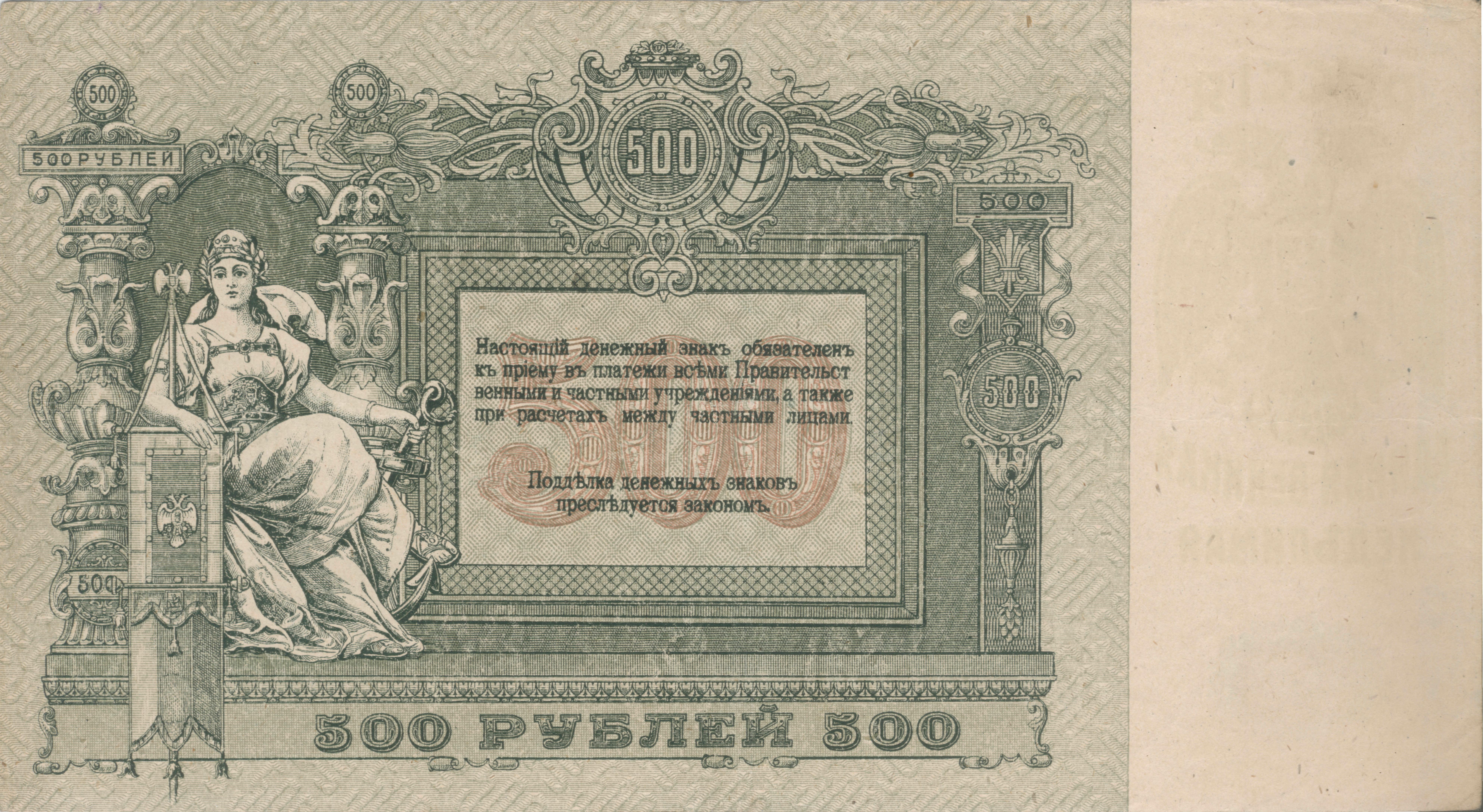 Деньги ростов 1 бан молдова цена