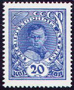 1926 USSR stamp featuring Leon Trotsky as a child