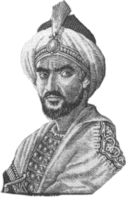 Abou Feras al-Hamdani Portrait.jpg