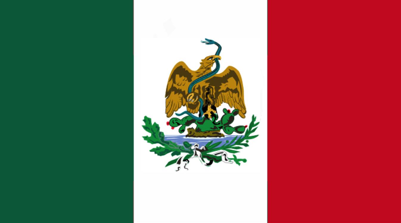 Archivo:Aguila De Centenario.png