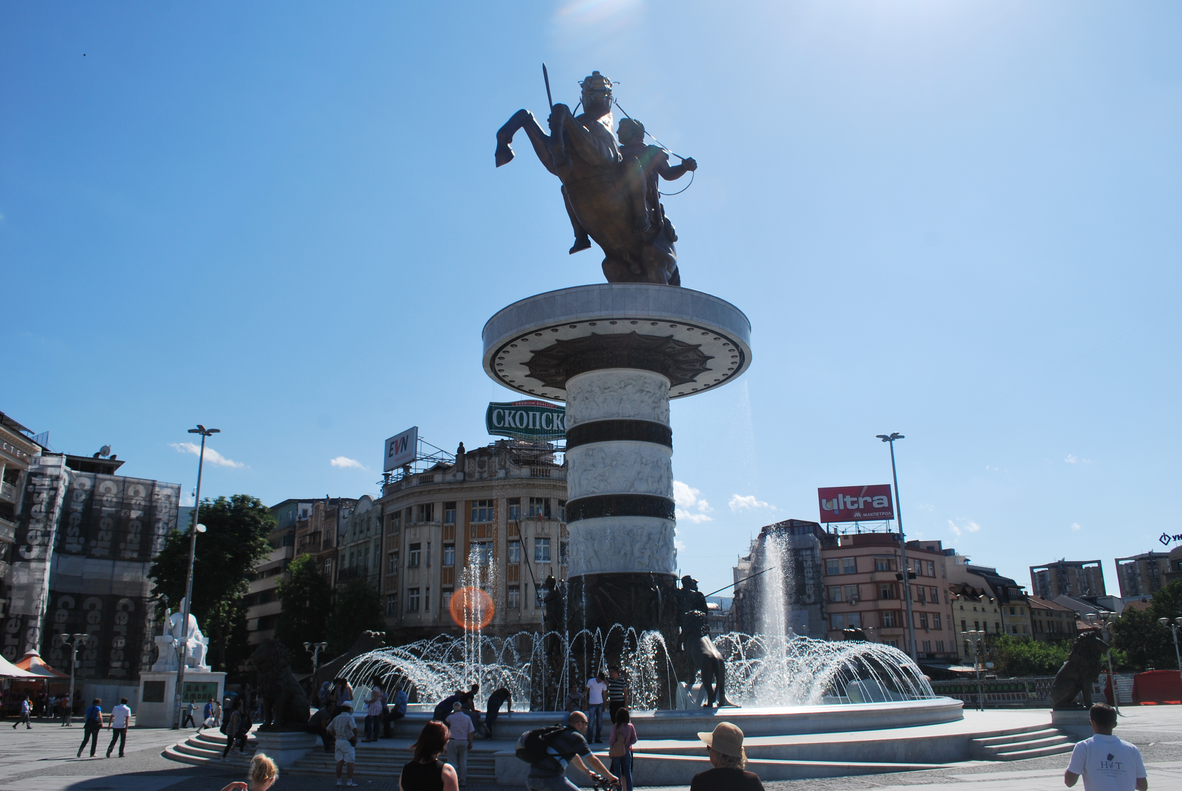 essay about skopje Most of us are probably familiar about what essays are i would also have to assume that most of us have already written essays one even when we were younger we were either tasked by our teacher.