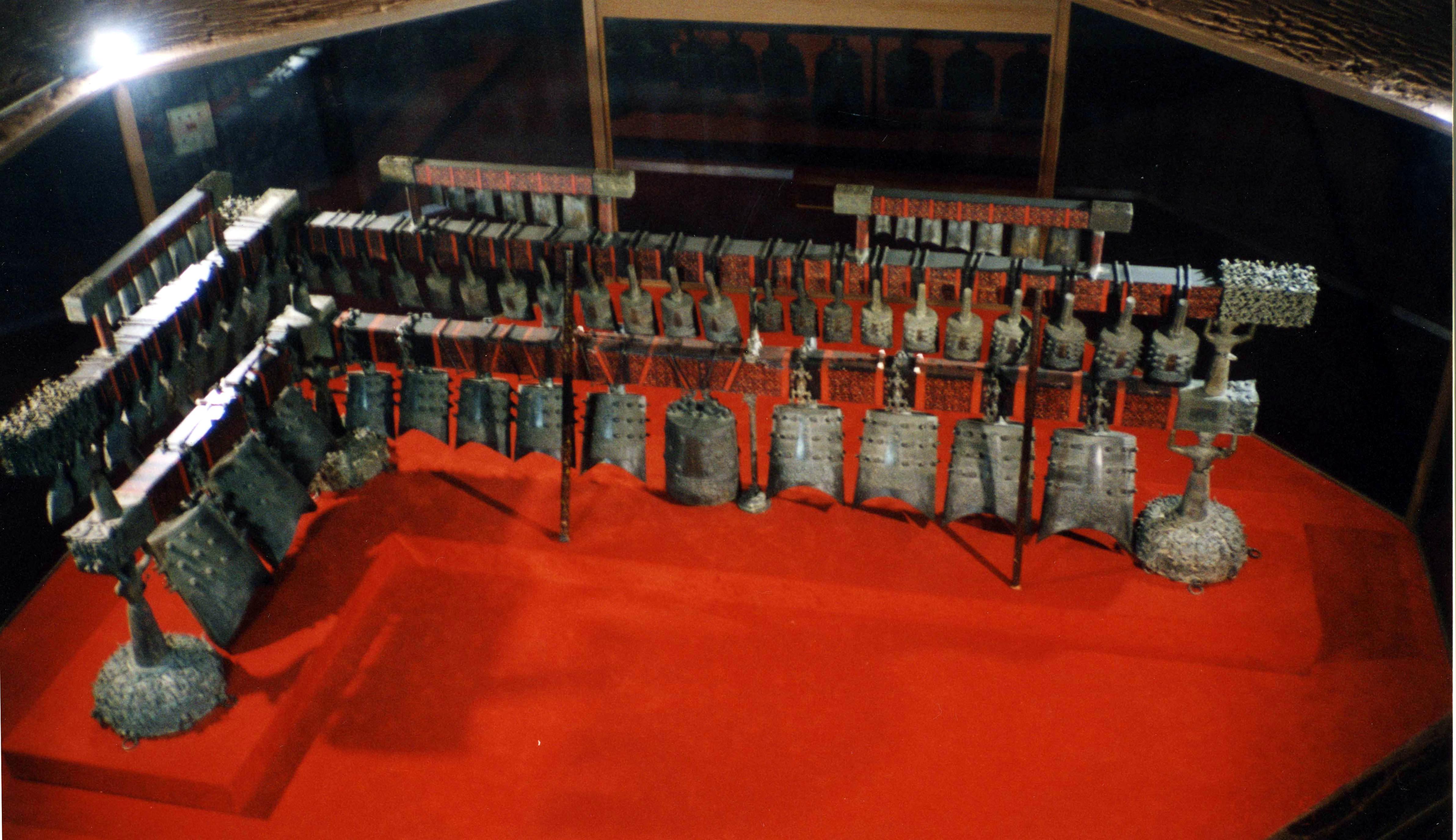 85+ Gambar Alat Musik Zhong HD