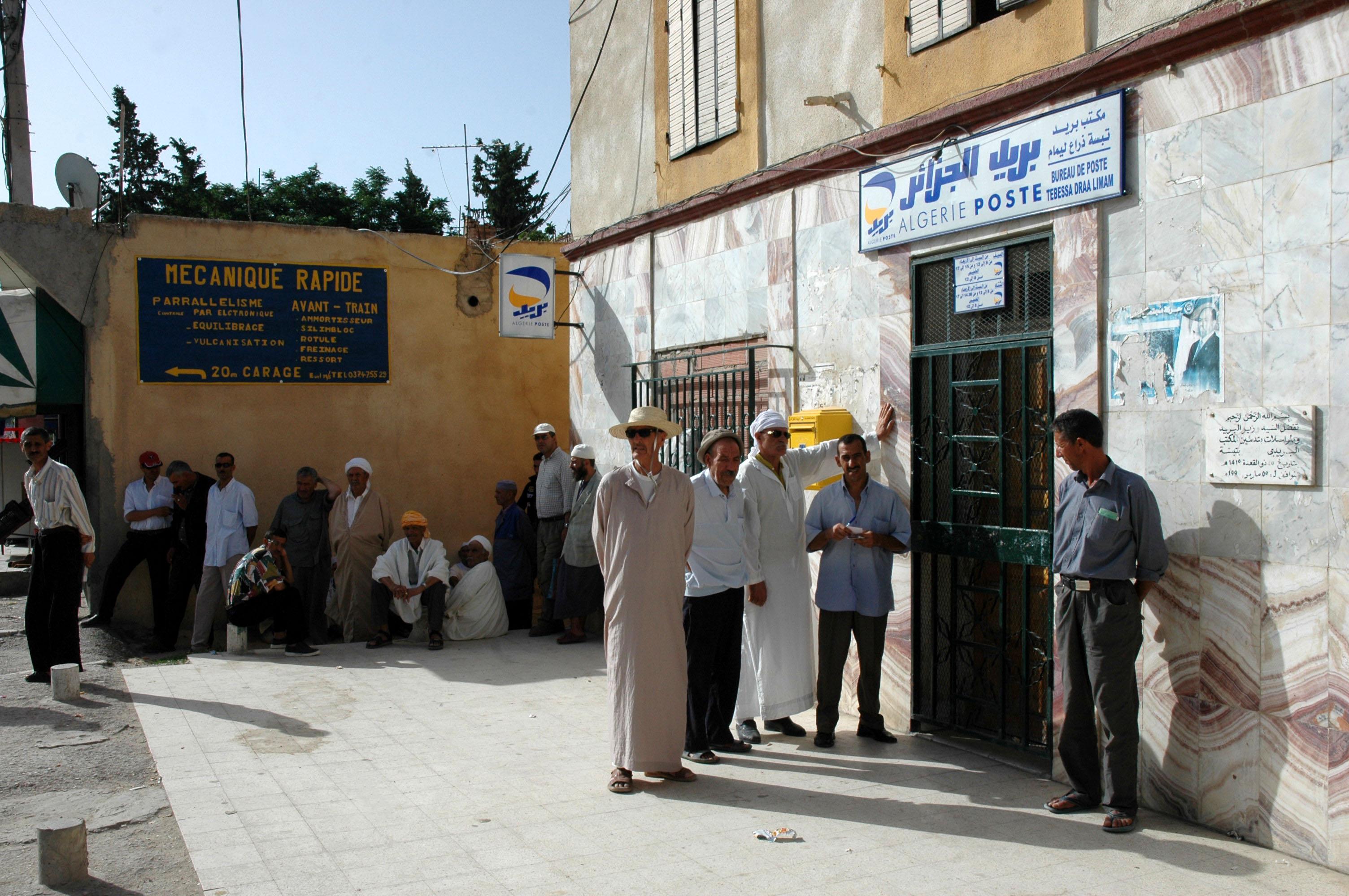 L ancien bureau de poste à alger algérie afrique banque d images