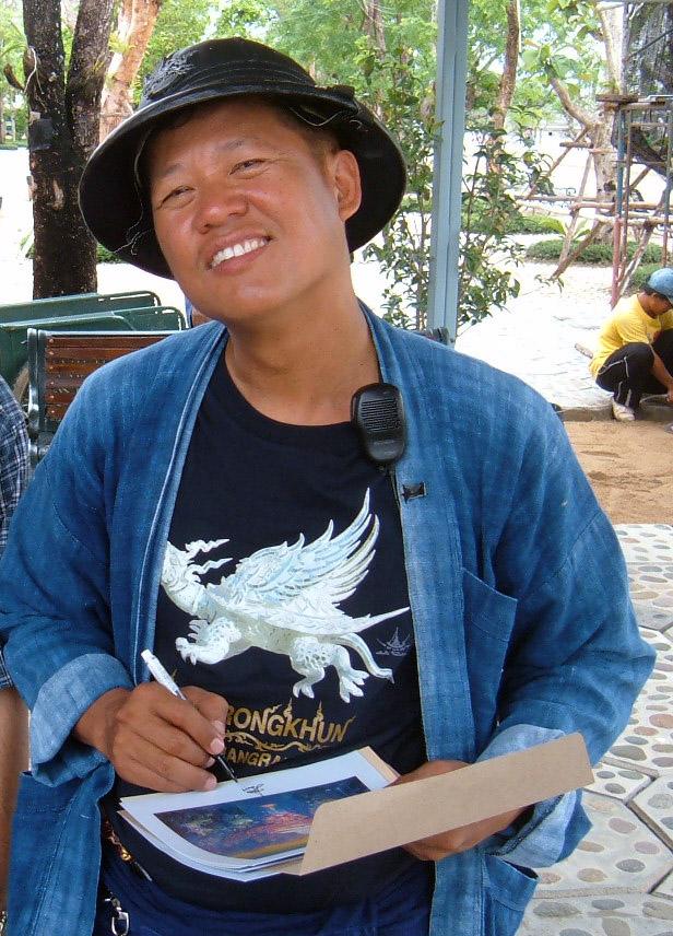 Chalermchai Kositpipat at Wat Rong Khun 2007-05-15.JPG