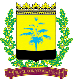 Файл:Coat of Arms of Donetsk Oblast 1999.png