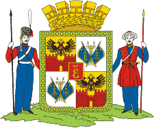 File:Coat of Arms of Krasnodar (Krasnodar krai).png