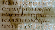 Codex Nitriensis, Luke 9,23, 550 M