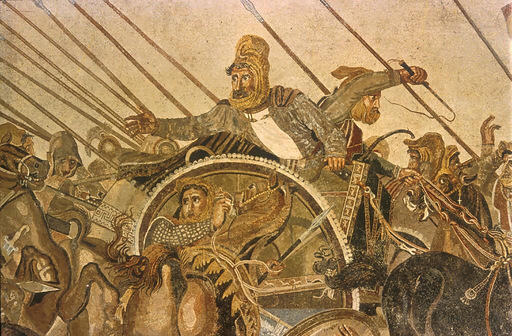 Darius III — Wikipédia