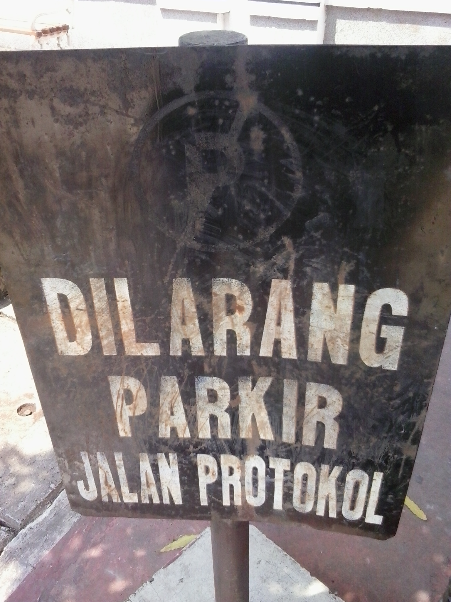 Rambu parkir - Wikipedia bahasa Indonesia, ensiklopedia bebas