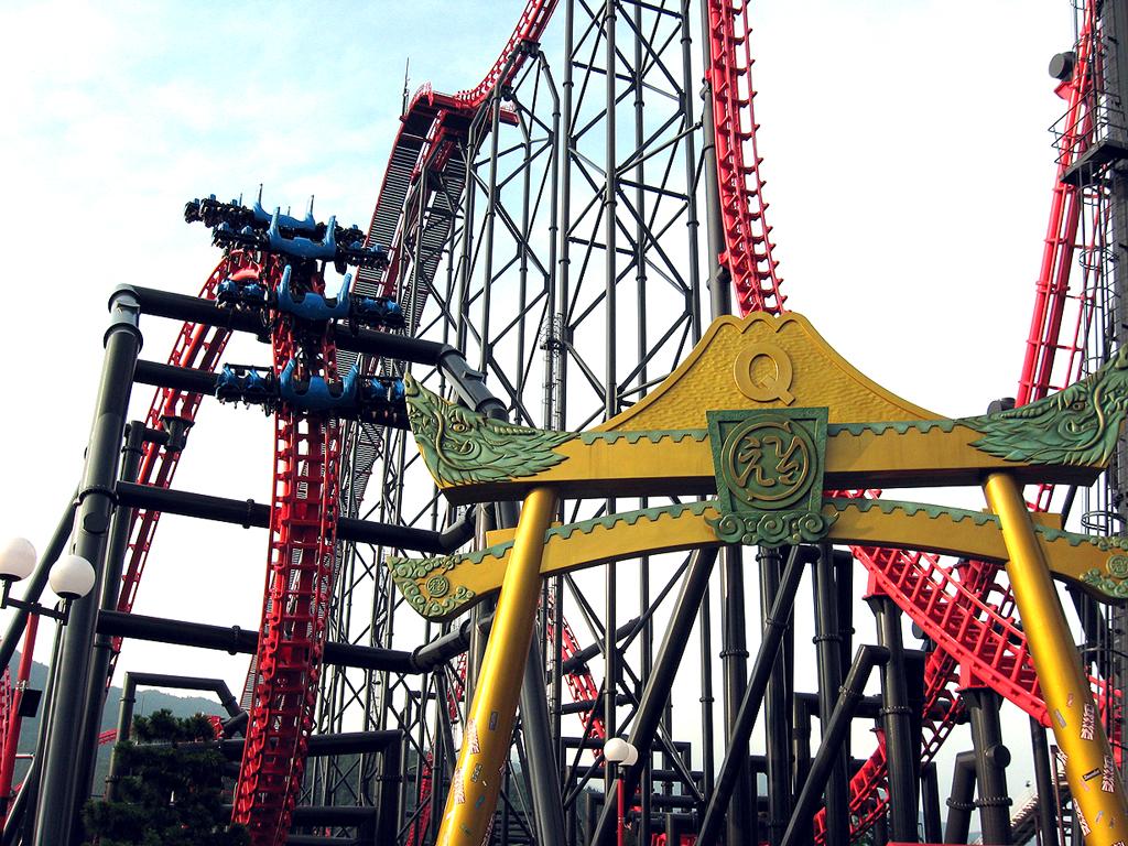 Eejanaika coaster fujiq 1024
