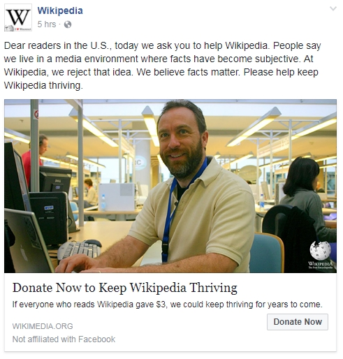 Screenshot of one of the first facebook ad variants served by WMF's online fundraising team.