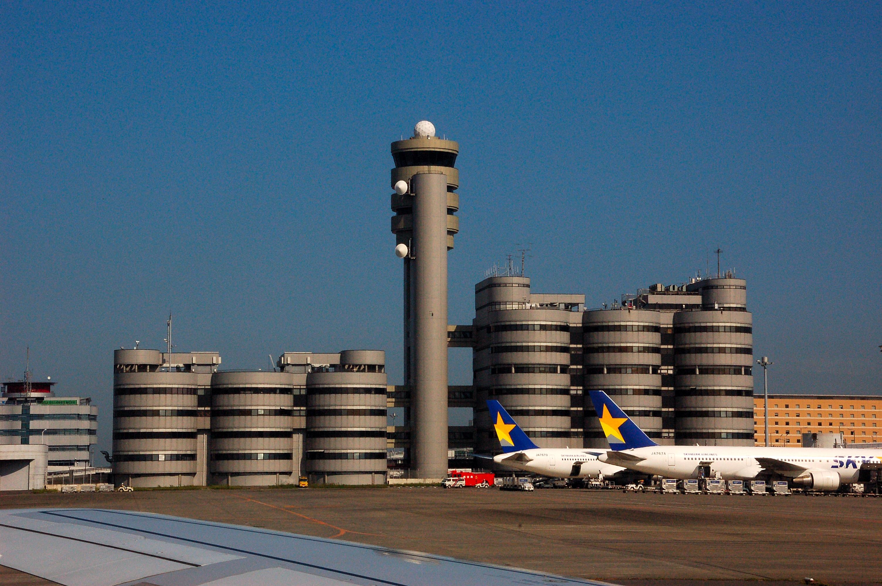 Resultado de imagem para aeroporto de toquio