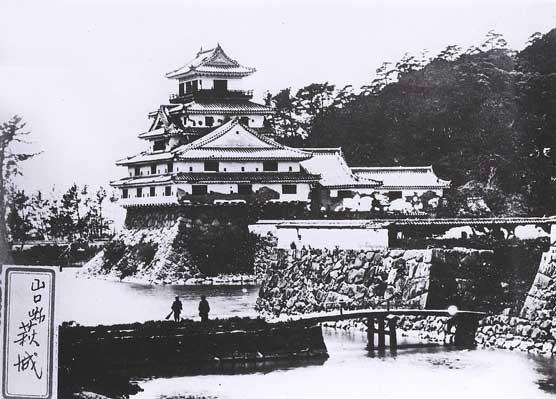File:Hagi Castle oldphoto.jpg
