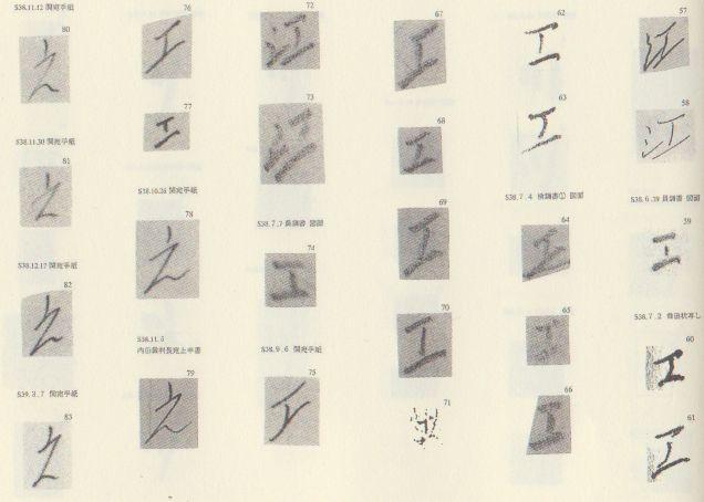 hiragana-katakana-e.jpg