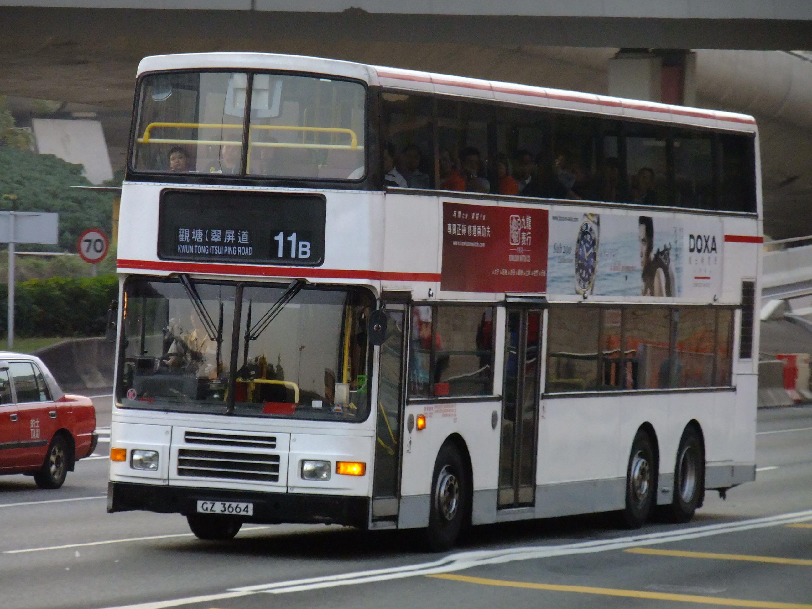 hong kong kmb bus route 11bjpg picture. Black Bedroom Furniture Sets. Home Design Ideas