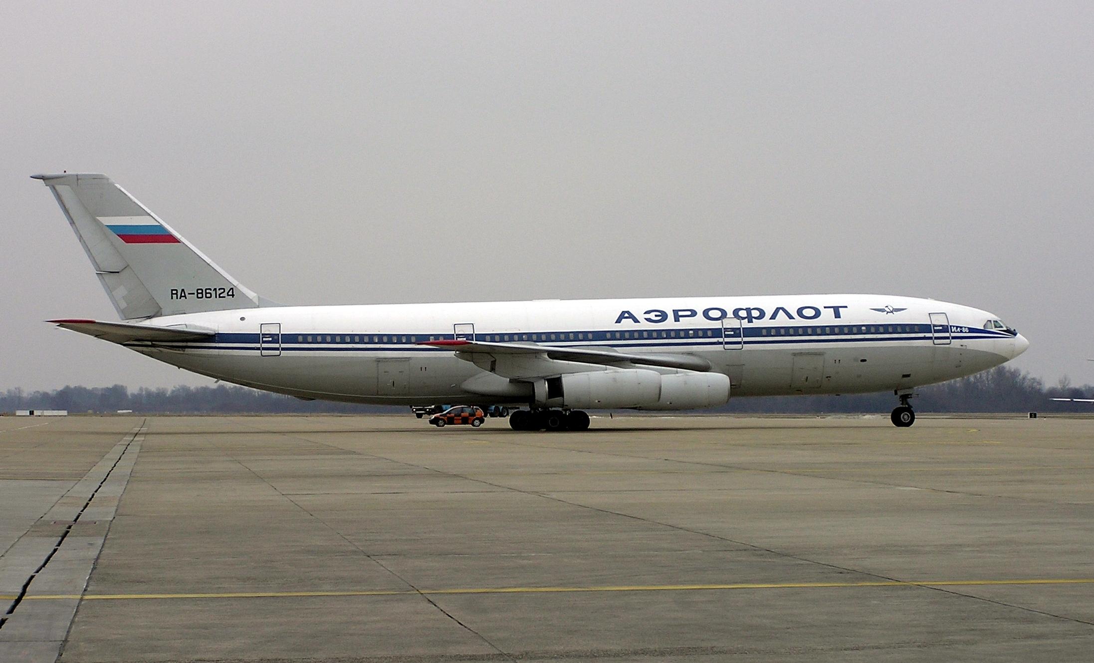 aeroflot jfk