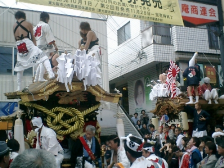 File:Japanese Autumn- Festival.jpg