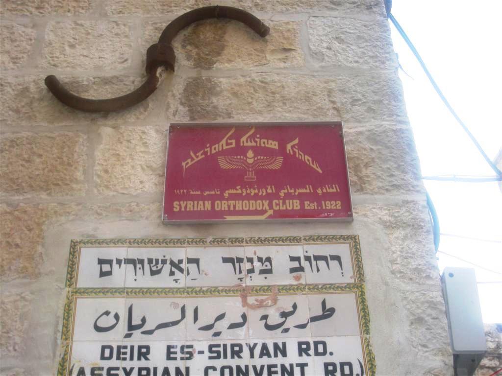 JerusalemAssyr.jpg