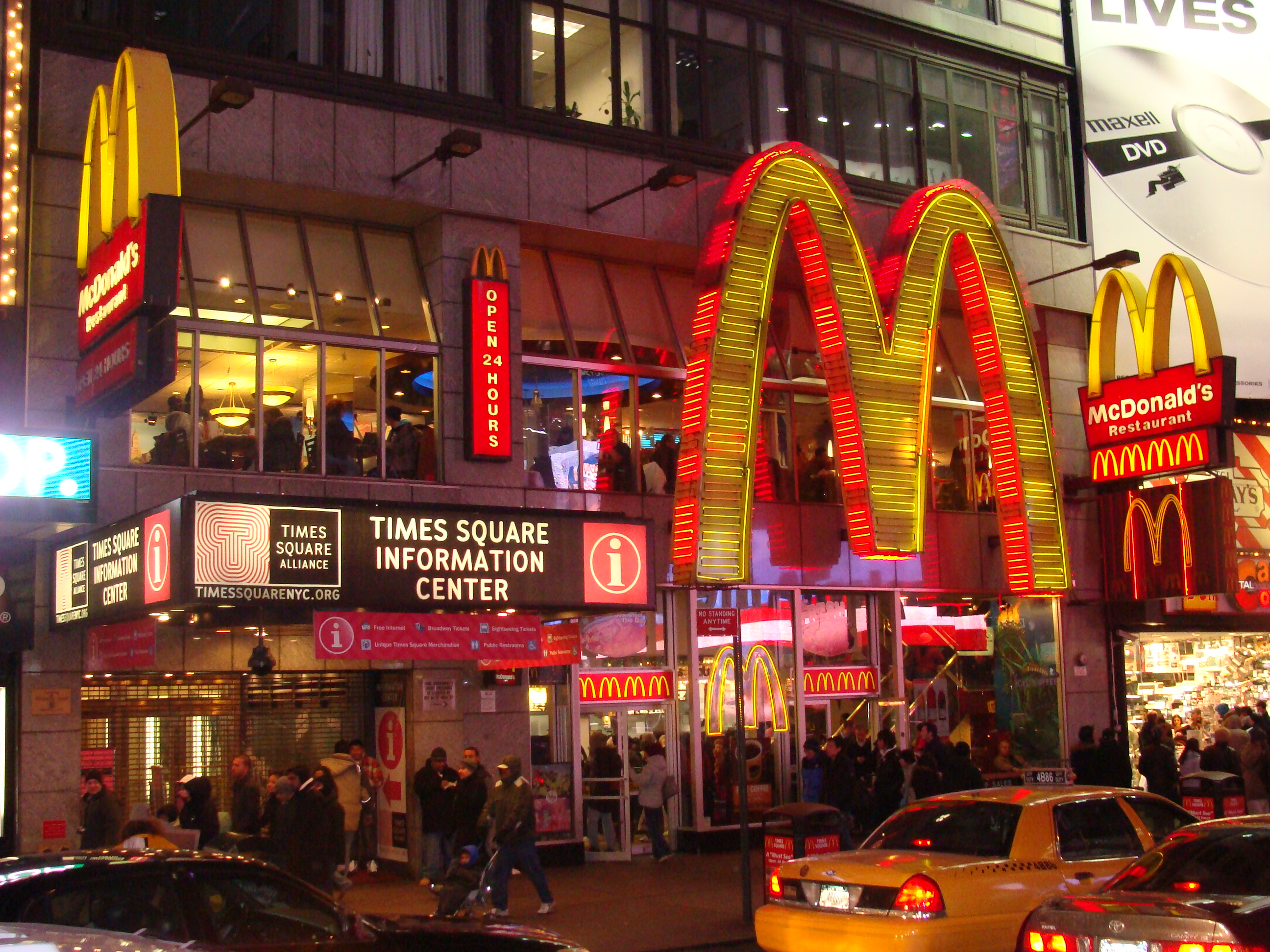 File McDonalds Times Square JPG Wikimedia Commons
