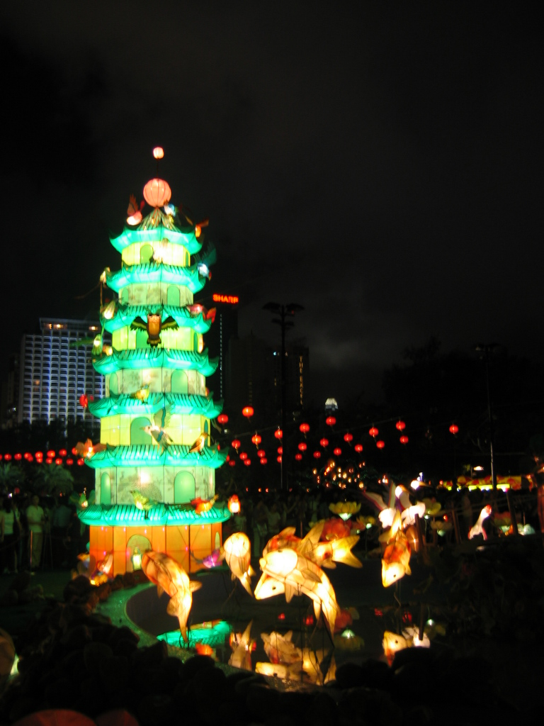 autumn holiday China's mid-autumn festival is celebrated on lunar month 8 day 15 in september or early october see dates for 2017, 2018 and public holidays.