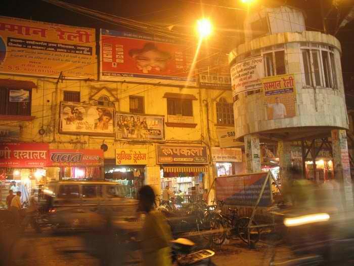 essay on my town muzaffarpur