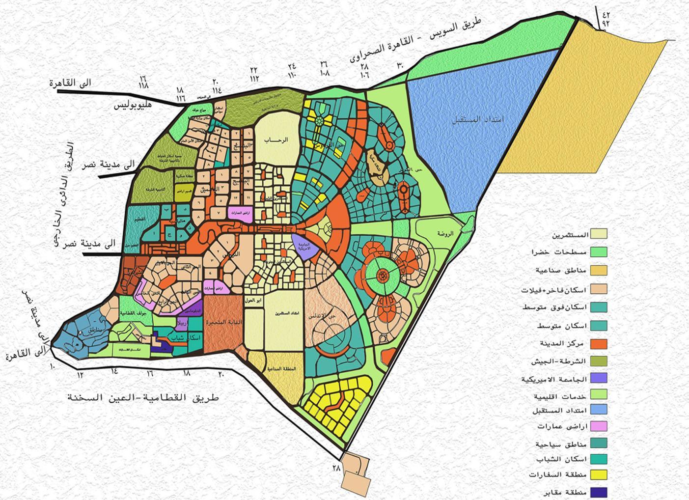 القاهرة الجديدة Wikiwand