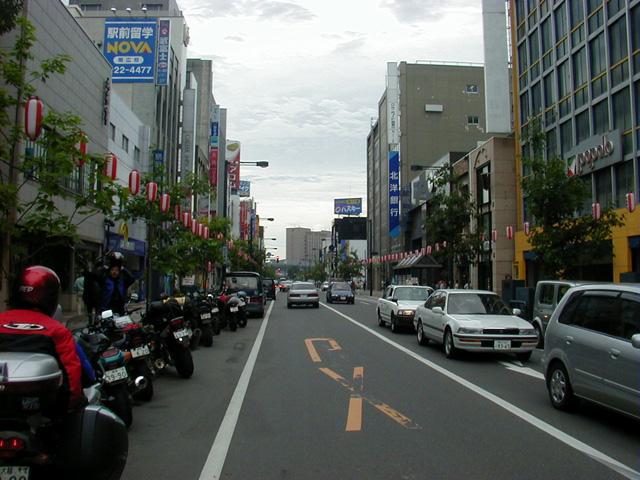 obihiro hokkaido wikipedia