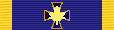Order of Military Merit (Canada) ribbon (OMM).jpg