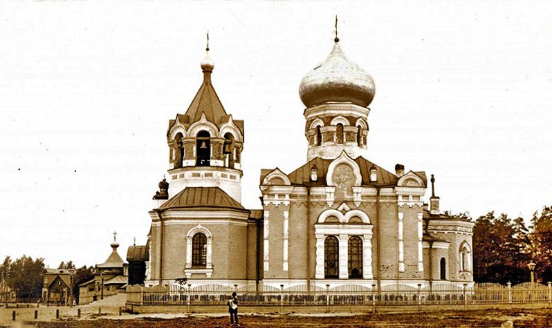 Троицкая церковь на открытке 1914 года