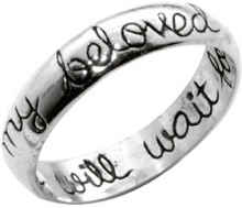 English: A Purity Ring made from sterling silv...