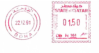 Qatar stamp type 3.jpg