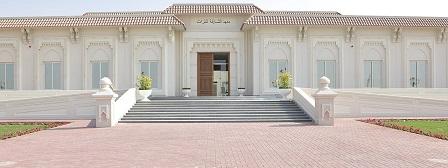 File:SIH Headquarter Sharjah.jpg