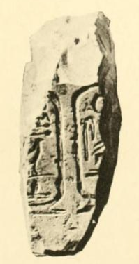 Photography of a relief showing the cartouches of Sewadjare Mentuhotep from the mortuary temple of Mentuhotep II at Deir el-Bahri.[1]