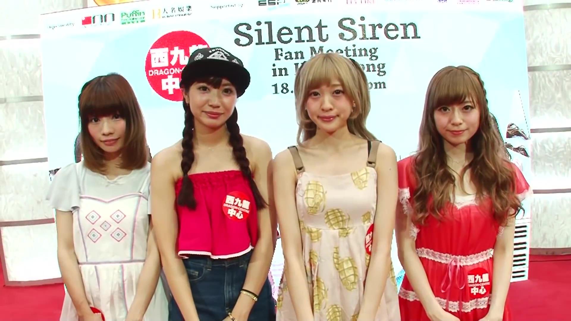 Silent Sirenの画像 p1_40