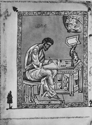 St. Luke. A miniature from the Gelati Gospels
