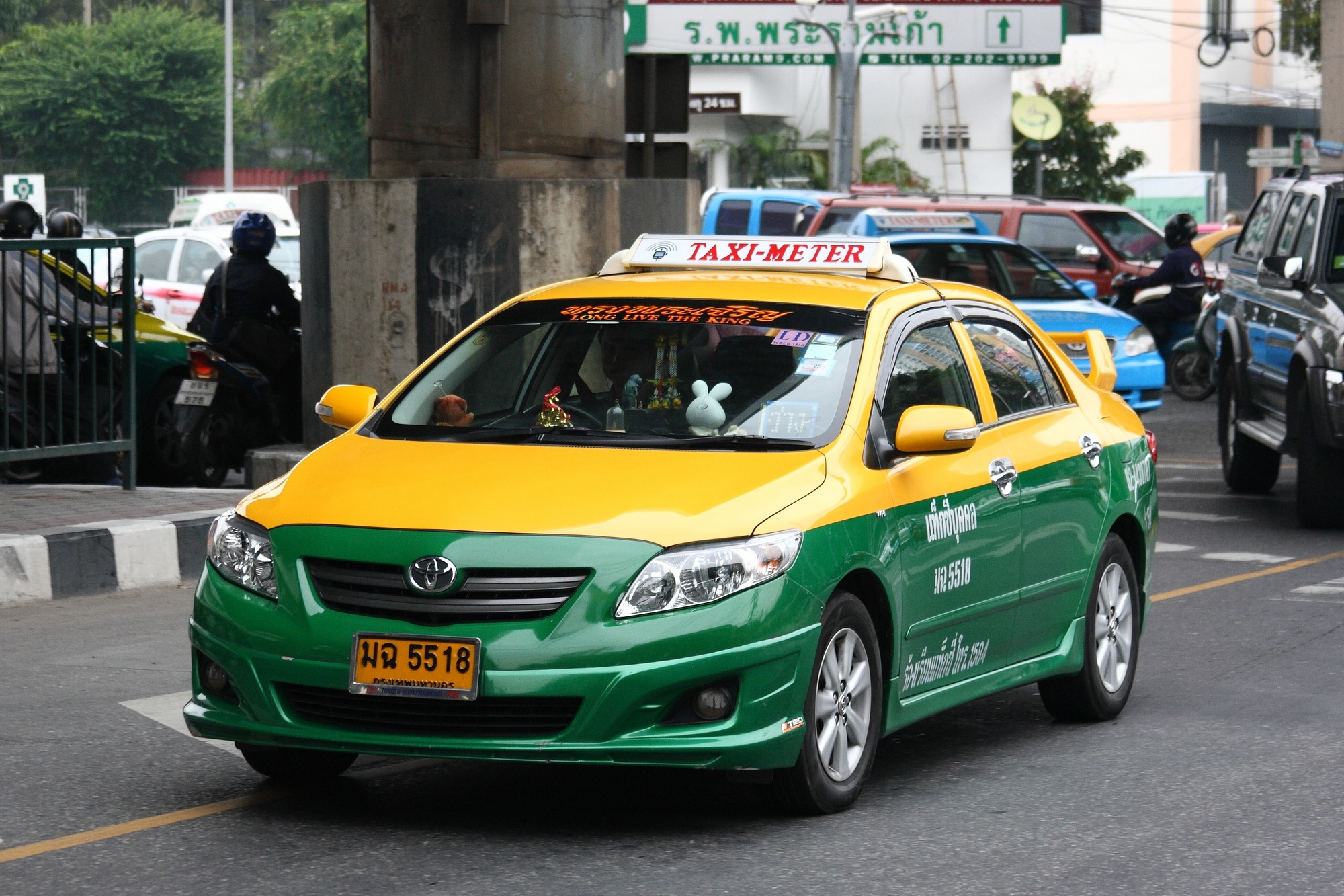 Don Mueang Airport Taxi