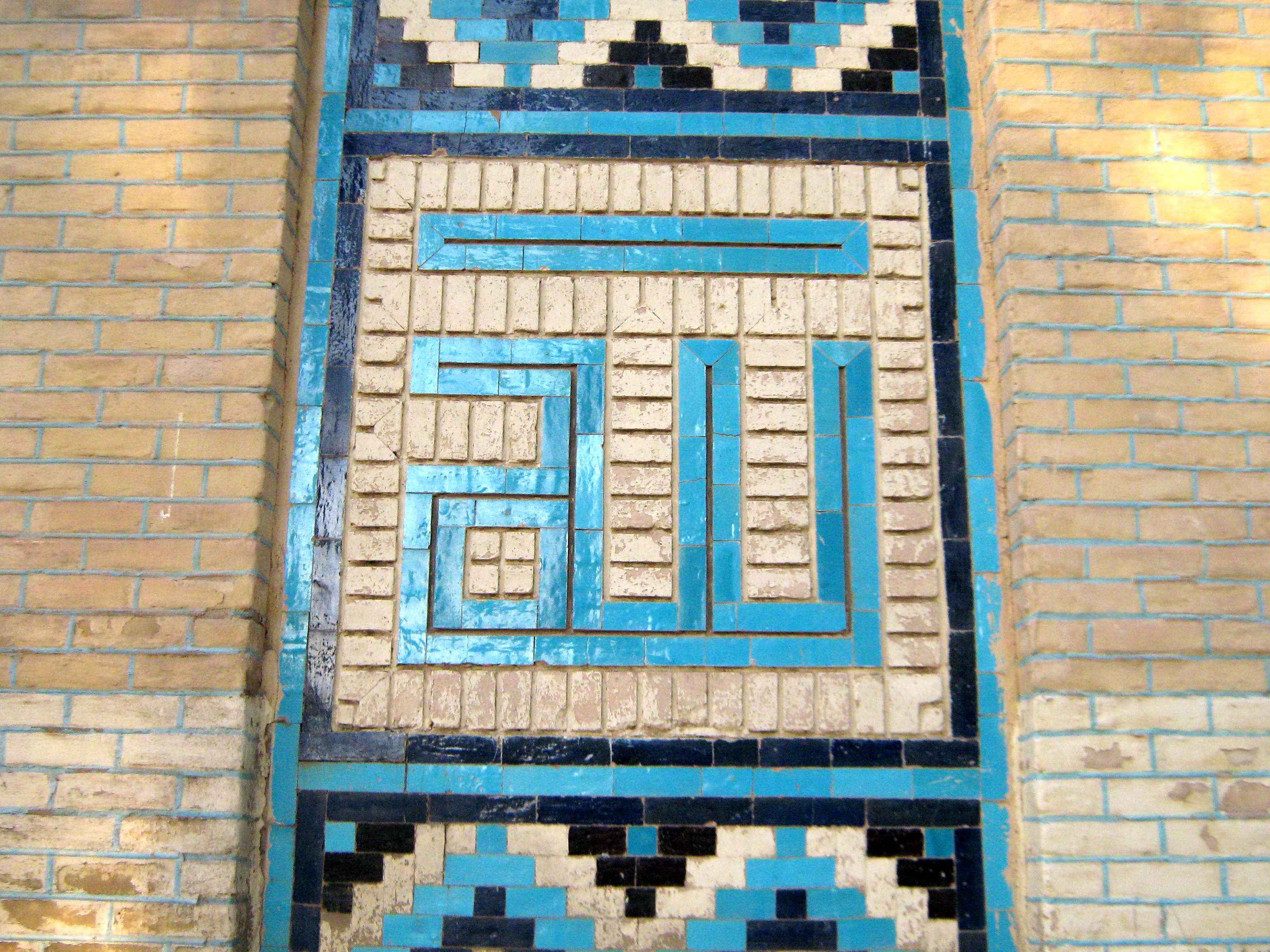 File:Tiling of South wall of Mohammad Al Mahruq Mosque - name of ...