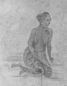 File:Titihuta, sketch by Clarissa Armstrong, 1833.jpg