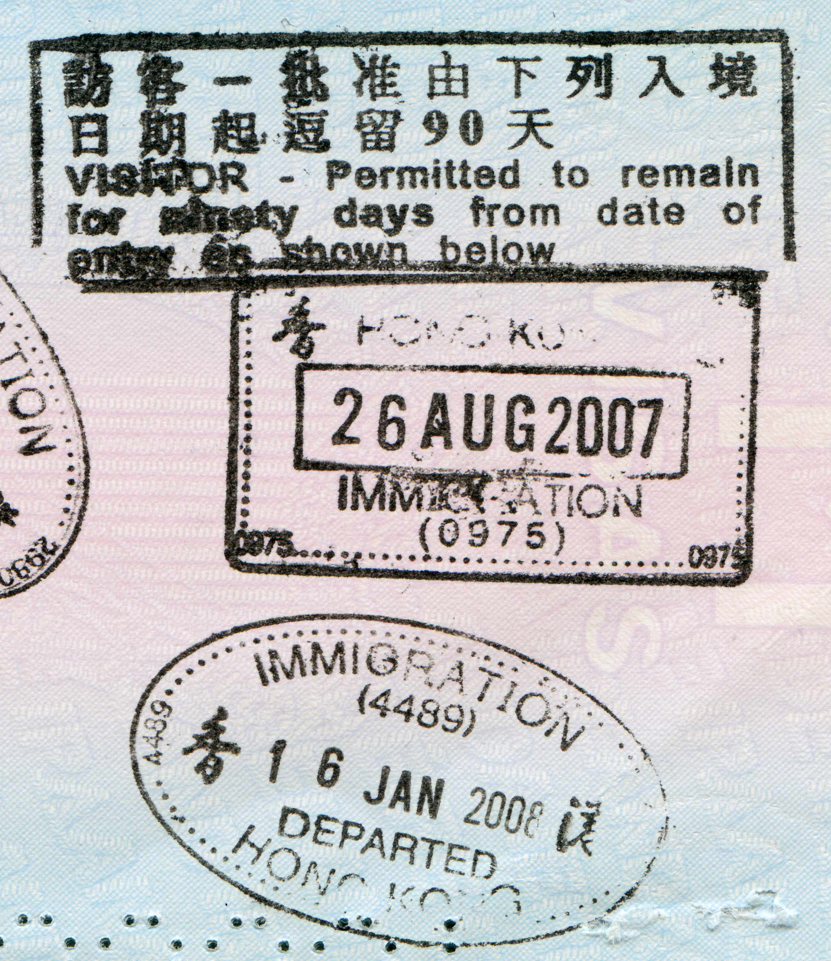File:Visa stamps.jpg - Wikimedia Commons