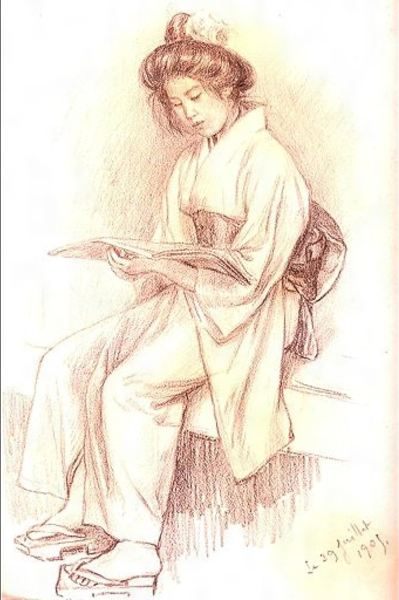 File:Woman Reading a Newspaper by Wada Eisaku (Kagoshima City Museum of Art).jpg